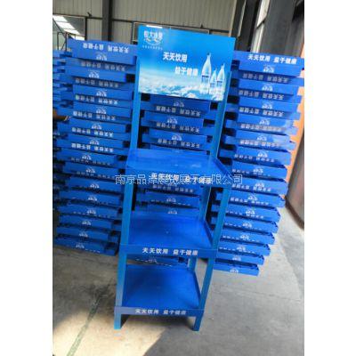 【厂商】恒大冰泉展会陈列架矿泉水塑料展示架咖啡饮品促销货架