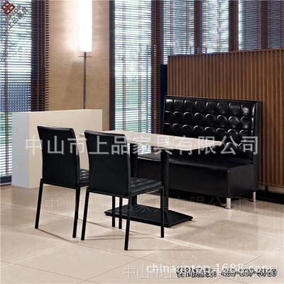 【深圳哪家西餐桌椅好?】上品为您定做[SP-CT508]时尚高档西餐厅桌椅