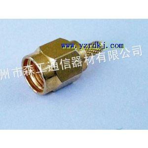 供应优惠价SMA型同轴电缆接头