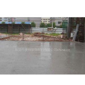 供应矿物合金骨料耐磨地坪材料 金刚砂地坪漆