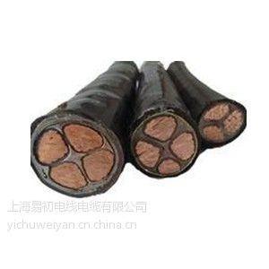 供应力缆YJV3芯95平方价格