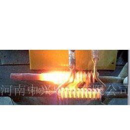 供应焦作^齿轮淬火设备_120KW高频淬火设备价格
