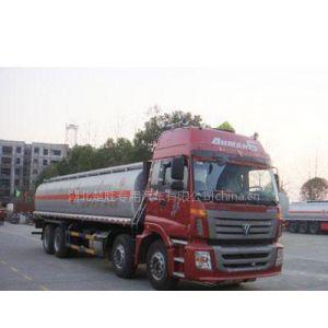 供应欧曼前四后八化工液体运输车,30方液罐车改装价格