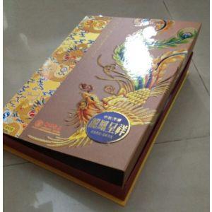 供应番禺订做礼品盒,质感好的纸盒,有内托的包装纸盒