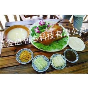 供应麻辣脆皮烤鸭/北京果木脆皮烤鸭加盟/果木脆皮烤鸭加盟费是多少