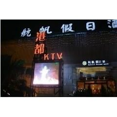供应四川KTV七彩LED外露发光字