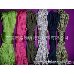 供应刀柄緾绕绳,晾衣绳,登山绳,伞绳
