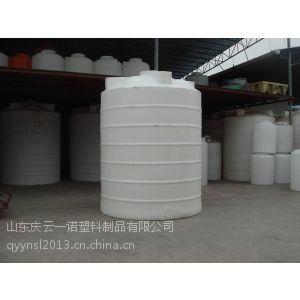 供应10吨塑料桶10吨减水剂储罐10立方水处理塑料容器厂家直销价格