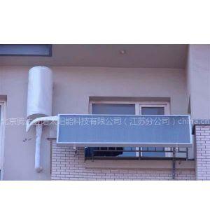 供应嵘昇阳台壁挂式太阳能热水器