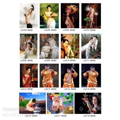 武汉提供三维立体装饰画加工制作技术技能培训专业制作立体广告画制作技术培训