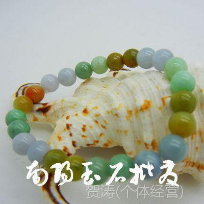 温润斋 翡翠福禄寿圆珠手链 北京翡翠玉器批发 上海玉石批发市场