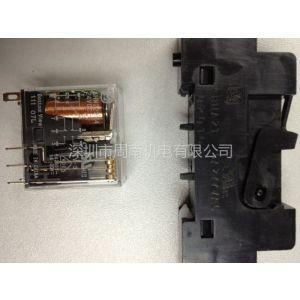 供应供应松下AHN22324继电器