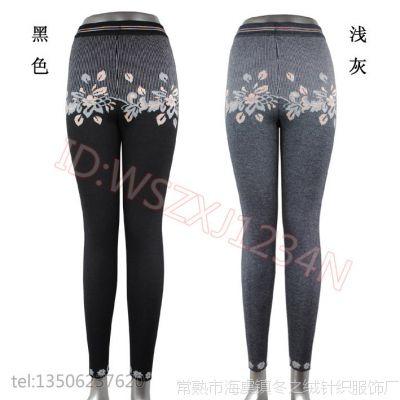 磁疗保健/女式中厚超优质保暖羊绒裤/羊毛裤 黑色/中灰 时尚款