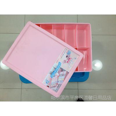 哈尔滨塑料10格有盖内裤收纳盒批发 加厚防潮裤袜整理箱三件 包邮
