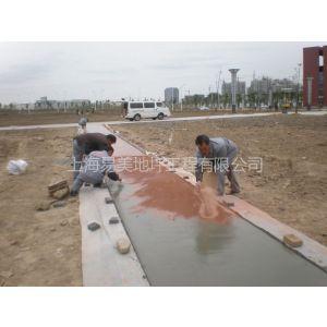 供应压模地坪硬化剂(地坪漆)