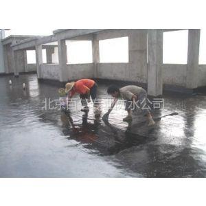 供应北京通州区阳台外飘窗户防水68602176