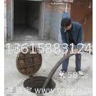 供应余姚市及周边各乡镇专业管道疏通清洗 抽粪