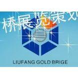 供应2013年香港礼品及赠品展