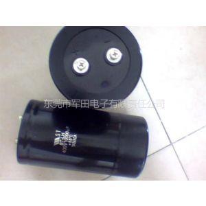供应400v10000uf电容高压储能大容量螺栓10000uf电容