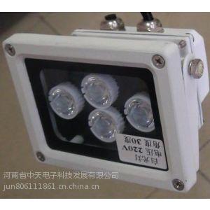 供应监控夜视红外led补光灯辅助灯12v 摄像头摄像机监控辅助补光灯