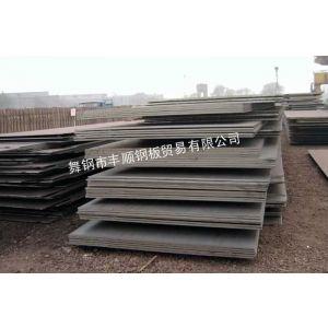 供应P265GH容器板
