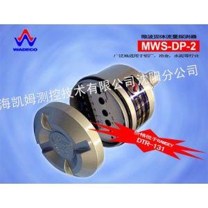 供应供应日本WADECO,WADECO微波开关MWS-24TX/RX-24V