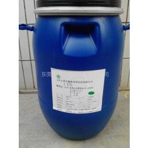 供应EVA发泡离型剂(脱模剂)XL-206B