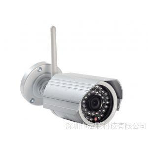 供应厂家批发1080P/200w高清网络监控摄像机,家用无线,WIFI,远程监控