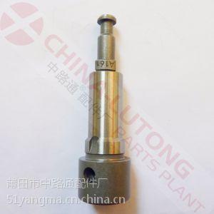 供应三菱S6K柱塞A89 131151-7320 油泵油嘴配件厂家