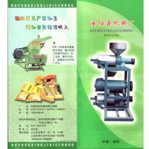 供应马铃薯淀粉加工设备