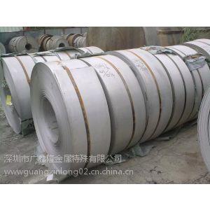 供应XM-6 S41610 耐热钢416SE S41623 【不锈钢】板、棒、管、线、带、卷 (美国)