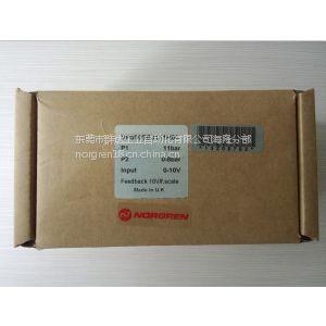 供应特价销售VP5008BJ111H00华南区总代理英国诺冠NORGREN电气比例阀