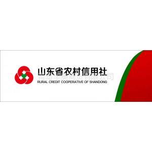 供应山东农商银行3M灯箱