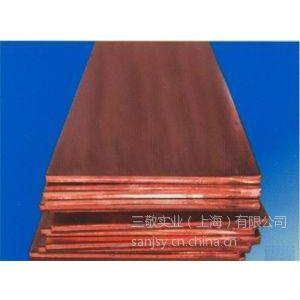 供应纯铜价格纯铜密度红铜价格红铜密度紫铜板价格紫铜密度