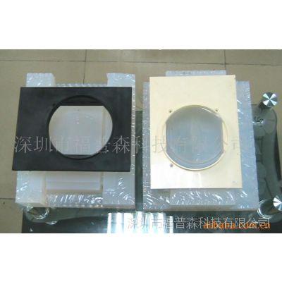 供应快速模具、小批量塑胶件复制、生产(图)