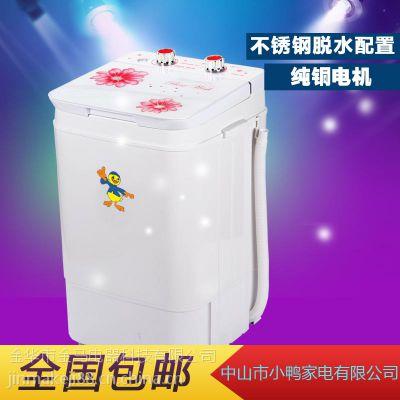 全新正品多迷尼大小容量双桶迷你洗衣机带甩干 厂家直销 低价钱