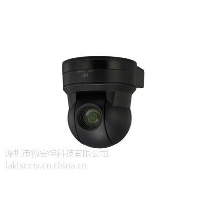 索尼SONY 高清视频会议摄像头EVI-H100V