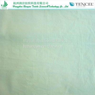 供应40x40天丝棉平纹面料 时装面料