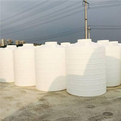 供应重庆耐酸碱大型PE储水罐 10立方耐酸碱储罐PT10000升加工订制