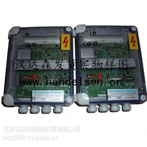 供应STROMAG电磁离合器
