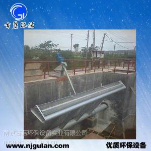 供应质量三包 污水处理 古蓝XB型旋转式滗水器 厂家直供