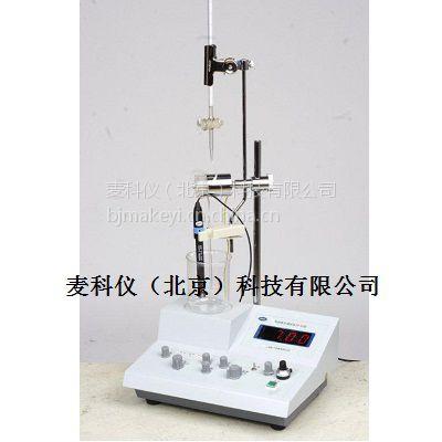 MKY-ZD-2型自动电位滴定仪