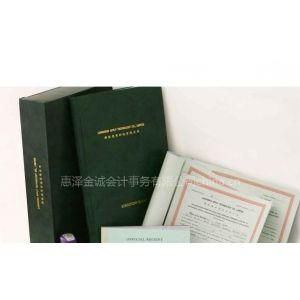 供应香港公司注册,年审,做账,报税