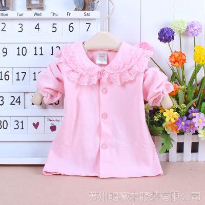 女童长袖衬衫 女宝宝纯棉小熊翻领开衫上衣衬衣BABY CLUB121