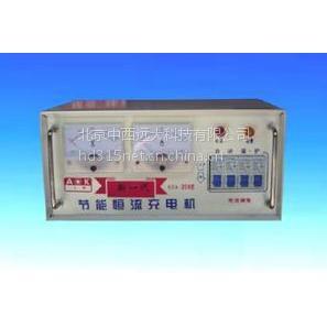 节能恒流充电机(电瓶充电器)价格 KCA-20A