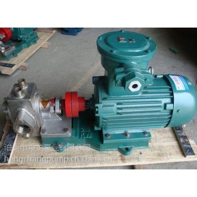 参数齐全LQB-5/0.36沥青保温泵 沥青泵 树脂泵泊头乘龙