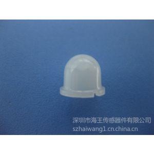 供应人体红外感应开关红外报警器用菲涅尔透镜红外感应透镜308-3