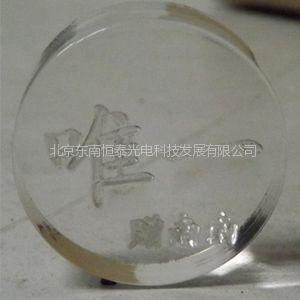供应北京陶瓷类激光刻字加工--东南恒泰专业金属、陶瓷、竹木、玻璃激光刻字
