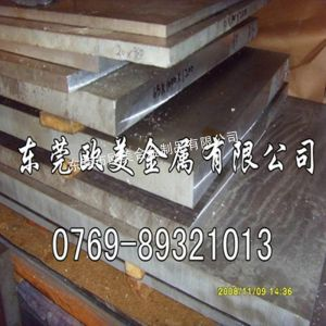 供应7075航空铝板 7075合金铝板 7075铝板化学成分