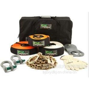 供应越野工具包八件套(澳大利亚) 型号:M397564